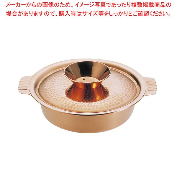 SW 銅チリ鍋 21cm【 料理宴会用 ちり鍋 】 【ECJ】