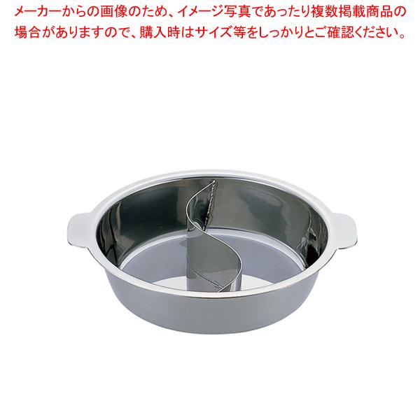 UKチリ鍋 (2仕切・蓋なし) 33cm(18-0・電磁対応)【ECJ】【厨房用品 調理器具 料理道具 小物 作業 】