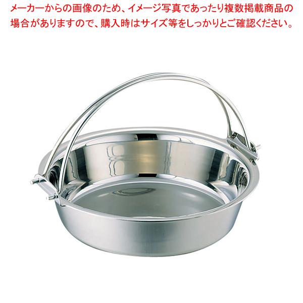 SW 電磁用ツル付チリ鍋 29cm【 料理宴会用 ちり鍋 】 【ECJ】