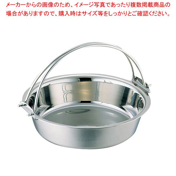 SW 電磁用ツル付チリ鍋 33cm【 料理宴会用 ちり鍋 】 【ECJ】