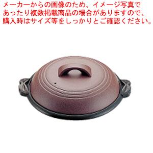 アルミ陶板鍋素焼き茶 横綱 42cm M10-541【 陶板鍋 】 【ECJ】