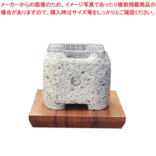 大谷石 ヒバチ 【ECJ】