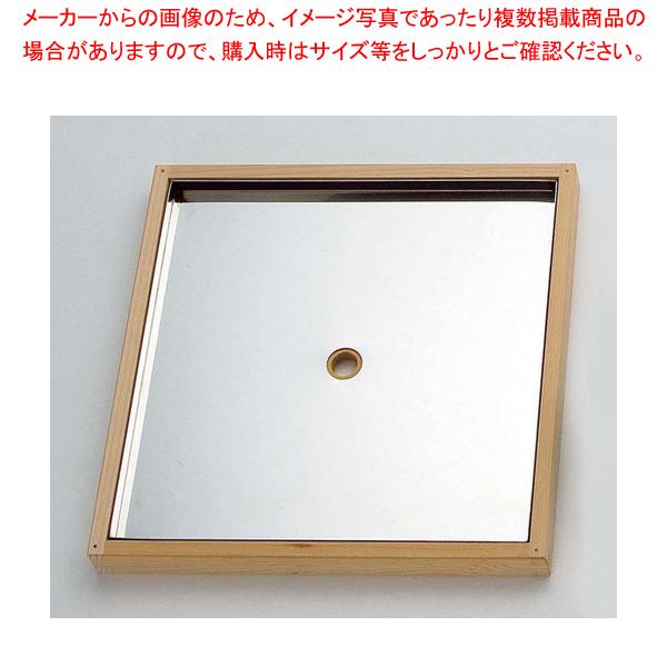 椹・お座敷セイロ 箱型すり蓋(ST中子) 9寸用 05453【 和セイロ 和蒸籠 】 【ECJ】