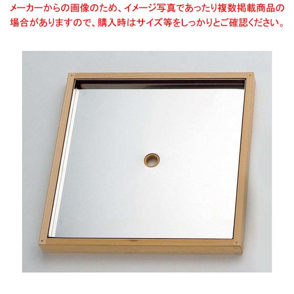 椹・お座敷セイロ 箱型すり蓋(ST中子) 8寸用 20178【ECJ】【和セイロ 和蒸籠】