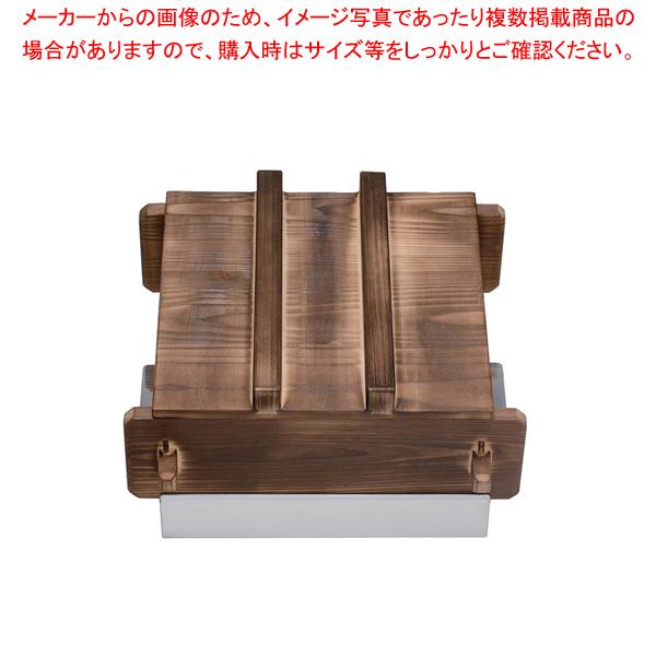 電磁 むしセイロセット EN-53【 セイロ 蒸籠 蒸し器 】 【ECJ】