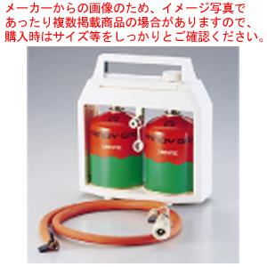簡易ガス供給器【 カセットコンロ 】 【ECJ】