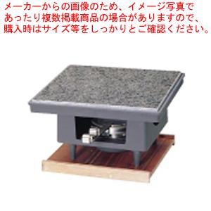 石焼調理器 百万石【 料理演出小物 】 【ECJ】