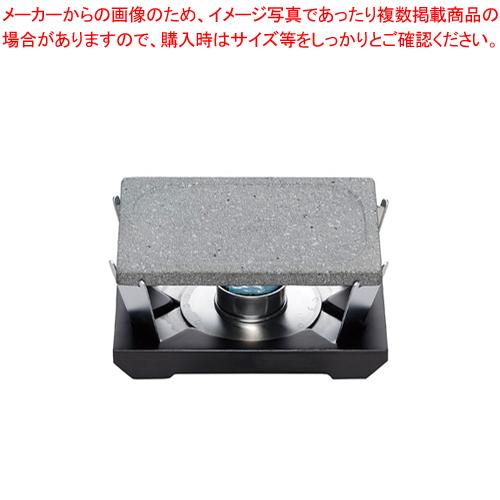 石焼スタンドセット ST-406 中 【ECJ】