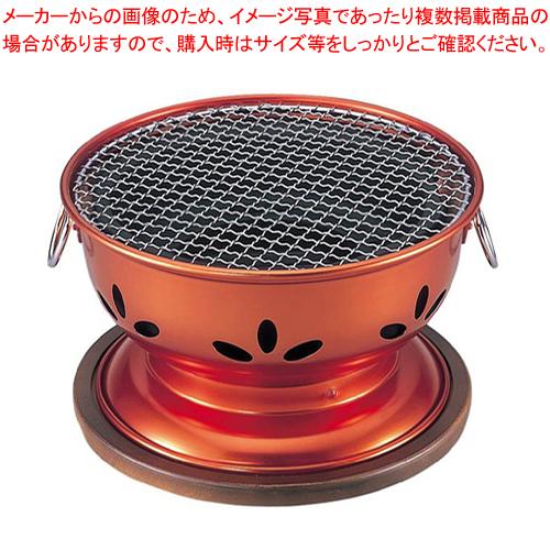 割烹 炭火亭(アルミ製)【 コンロ(卓上) 炭コンロ 】【 卓上鍋関連品 】 【ECJ】