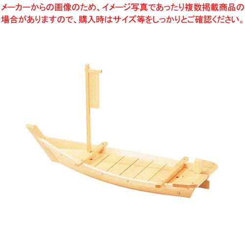 白木 川舟 H-77【 和食 懐石 】 【ECJ】