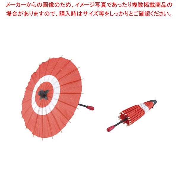 蛇ノ目傘 B(100入) 中 朱【 装飾用品 和食 懐石 】 【ECJ】