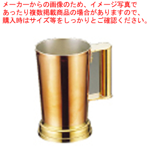 SW銅ビアジョッキー 1000cc【 ビール マグカップ 】 【ECJ】