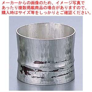 銅錫被 刷毛目竹形1ツ節ぐい呑 平カット SG006 70cc【 手作りの逸品 】 【ECJ】