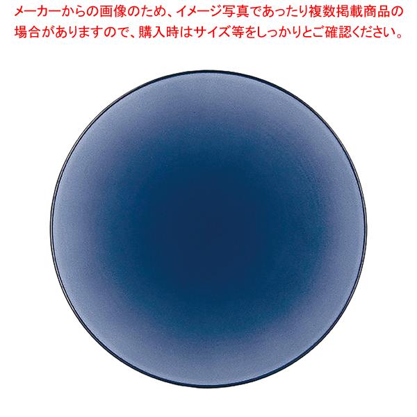 エキノクス ディナープレート 28cm 649500 シーラス・ブルー 【ECJ】