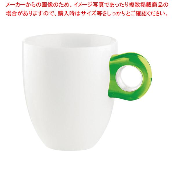 グッチーニ マグカップ 2Pセット 2776.0044 グリーン 【ECJ】