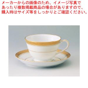 チャイナ カップ&ソーサー6入 1466 91159C・91389S【 Noritake ノリタケ コーヒー 紅茶 】 【ECJ】