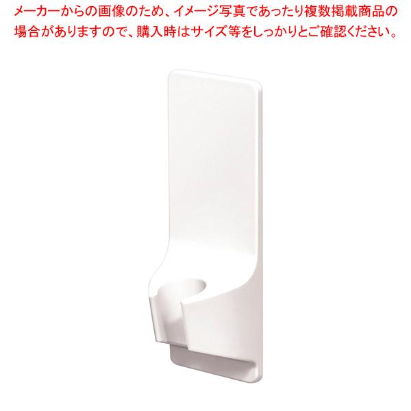 ラックスMG シャワーフック (マグネット) 5859 【ECJ】