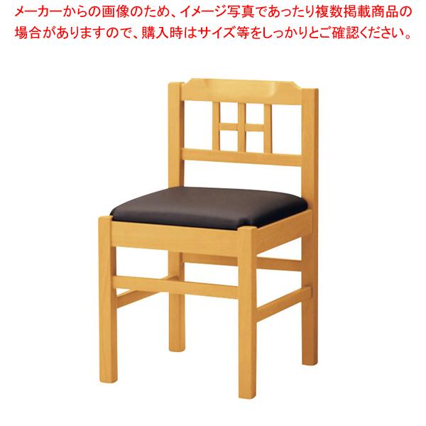 和風イス SCW-617・NB・AL【ECJ】【厨房用品 調理器具 料理道具 小物 作業 】