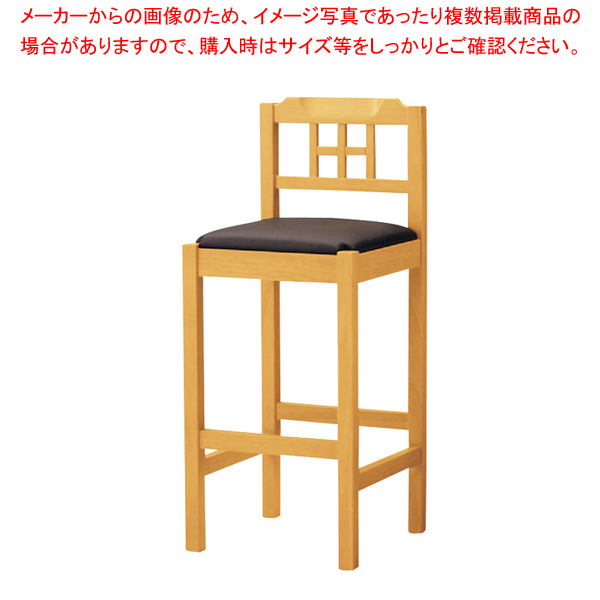 和風スタンドイス SCW-617・NB・ST【ECJ】【厨房用品 調理器具 料理道具 小物 作業 】