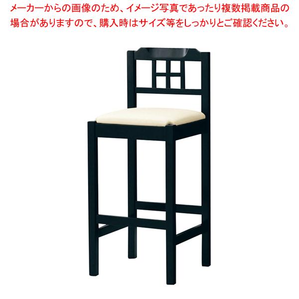 和風スタンドイス SCW-617・B・ST【ECJ】【厨房用品 調理器具 料理道具 小物 作業 】