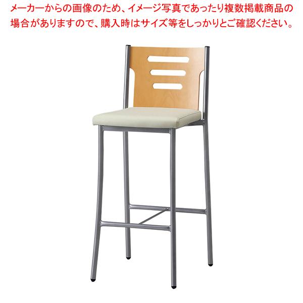 カウンターチェア SCS-2551・NB・ST【ECJ】【厨房用品 調理器具 料理道具 小物 作業 】