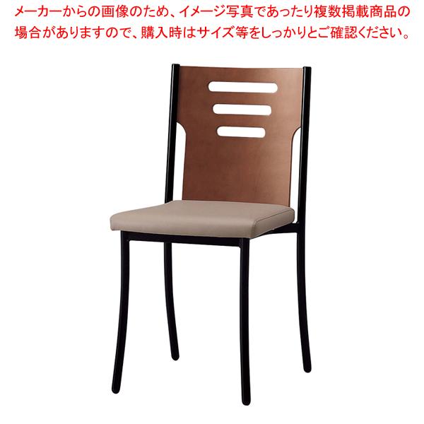 パイプチェア SCS-2550・MB【ECJ】【厨房用品 調理器具 料理道具 小物 作業 】