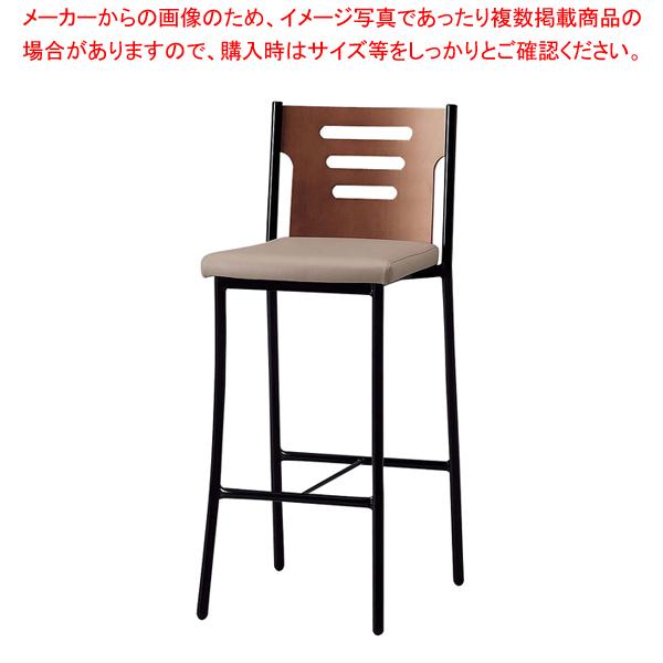 カウンターチェア SCS-2550・MB・ST【ECJ】【厨房用品 調理器具 料理道具 小物 作業 】