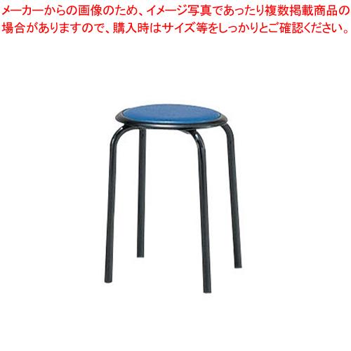 丸イス M-24T(10脚入) ブルー【ECJ】【家具 椅子 洋風丸いす 】