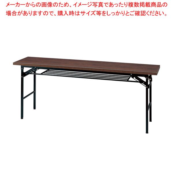 ミーティングテーブル ハイタイプ ローズ KM1860TR【ECJ】<br>【メーカー直送/代引不可】