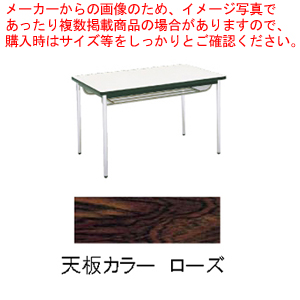 テーブル(棚付) MT2714 (B)ローズ【 家具 会議テーブル 長机 】 【ECJ】