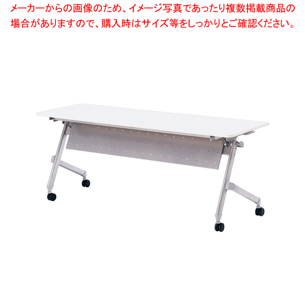 会議テーブル ホールディング パネル付 ATN-P1860 ホワイト 【ECJ】