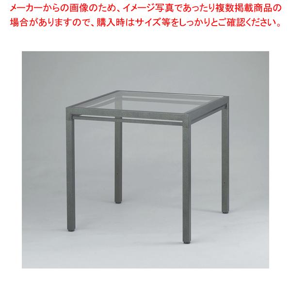キューブテーブル ハンマーシルバー AGC-CT600【ECJ】【メーカー直送/代引不可】