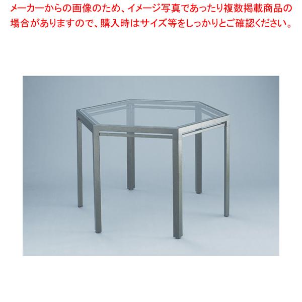 ブッフェテーブル ハンマーシルバー AGC-6T400【ECJ】【メーカー直送/代引不可】