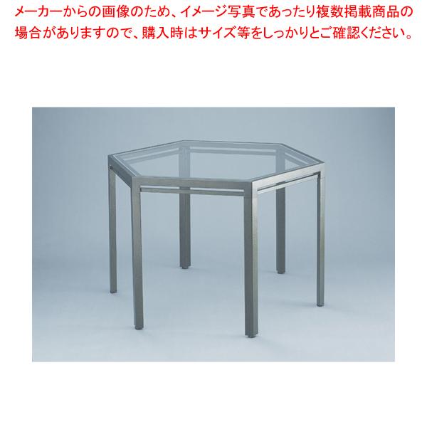ブッフェテーブル ハンマーシルバー AGC-6T600【ECJ】【メーカー直送/代引不可】