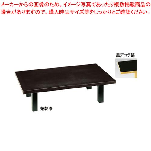SA座卓(折脚)黒デコラ張 1200×750×H330mm【 メーカー直送/代引不可 】 【ECJ】