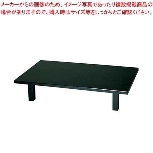 軽量座卓 うるみ石目(ウレタン) 1500×900×H330mm【 家具 座卓 】 【ECJ】