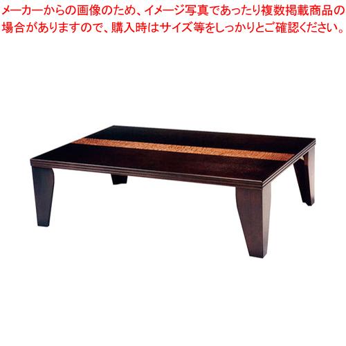 座卓 なごみ(折脚) R-15-42 【ECJ】
