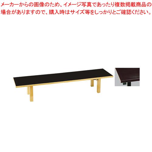 SA宴会卓(折脚)黒デコラ張 1800×450×H330mm【 メーカー直送/代引不可 】 【ECJ】