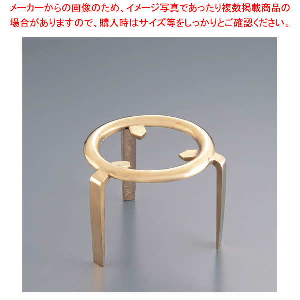 特製 三本足 7寸(210mm)【 家具 囲炉裏用品 】 【ECJ】