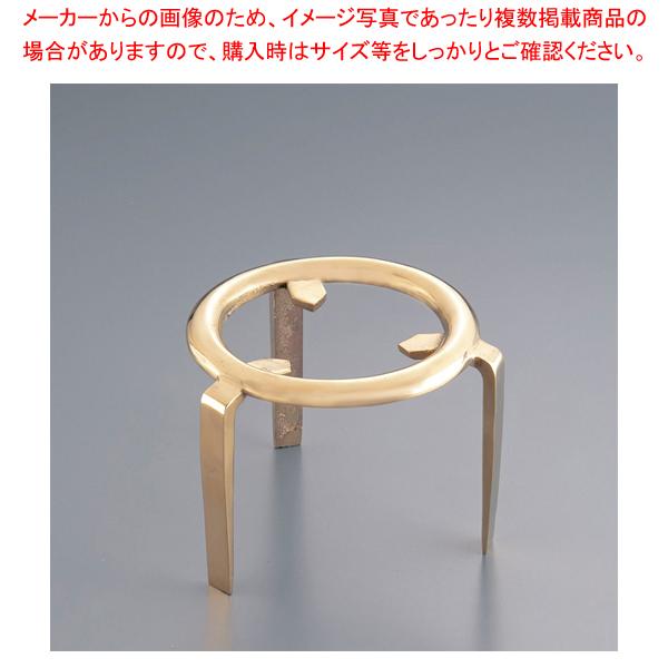 特製 三本足 1尺(300mm)【 家具 囲炉裏用品 】 【ECJ】