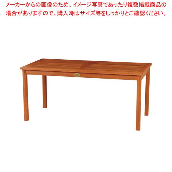 バラウテーブル MBA-1680T【ECJ】<br>【メーカー直送/代引不可】