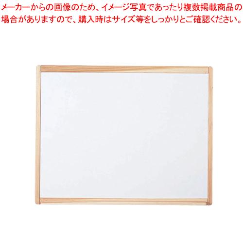 ウットー マーカー(ボード) ホワイト WO-NH609【ECJ】【器具 道具 小物 作業 調理 料理 】