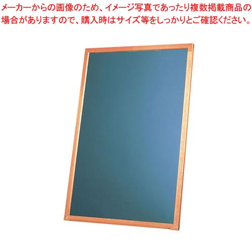 ガイドボード・ネオカラーウッディ NEO609K【 店舗備品 サイン 店頭看板 ガイドボード 】 【ECJ】
