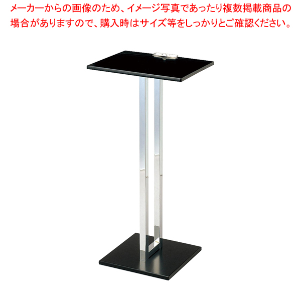 えいむ 木製記名台 SS-039【ECJ】【厨房用品 調理器具 料理道具 小物 作業 】