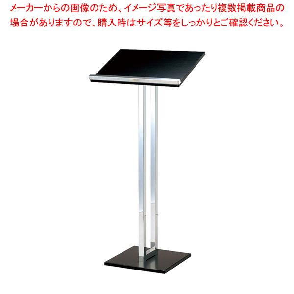 えいむ 木製メニュー台 SSー840【ECJ】【厨房用品 調理器具 料理道具 小物 作業 】
