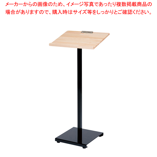 新・記名台 白木タイプ【ECJ】【厨房用品 調理器具 料理道具 小物 作業 】
