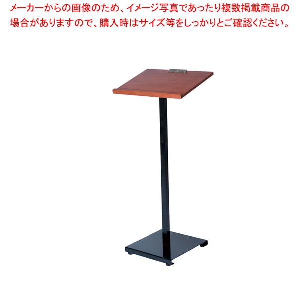 新・記名台 けや木タイプ【ECJ】【厨房用品 調理器具 料理道具 小物 作業 】