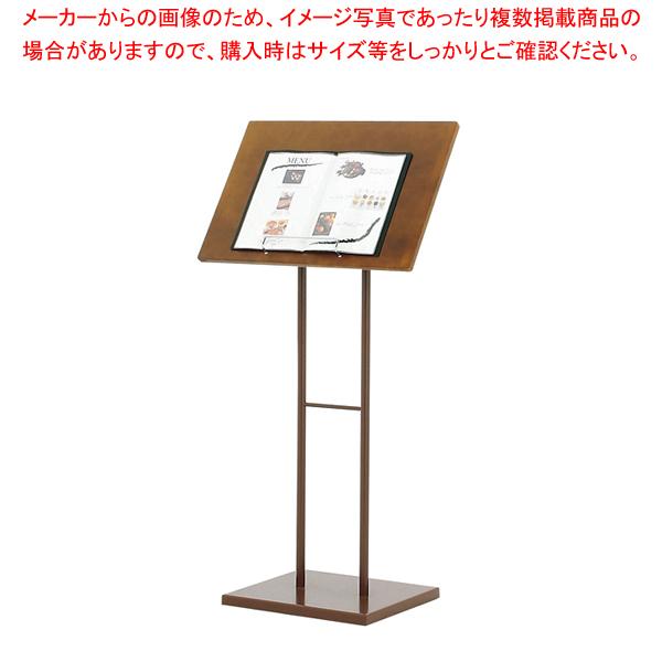 店頭スタンド SH-60 【ECJ】【厨房用品 調理器具 料理道具 小物 作業 】