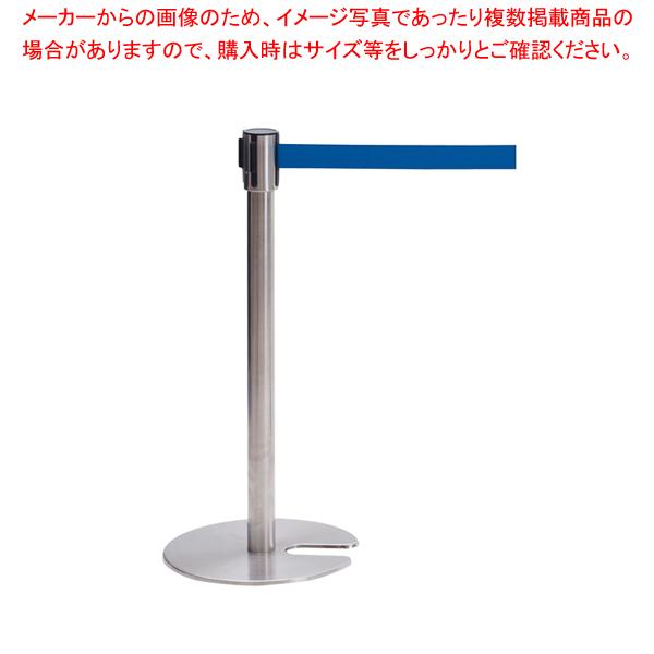 ベルトパーティーション SUS-3 青 【ECJ】