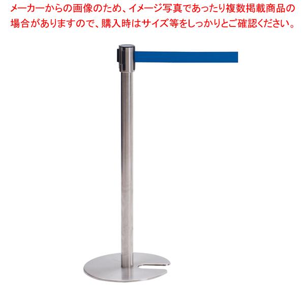 ベルトパーティーション SUS-2 青 【ECJ】